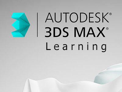 آموزش نرم افزار 3DMax